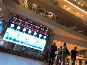 программа маса маоф и Тель Авив биржа ценных бумаг
